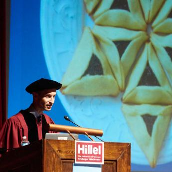 Hamantash on screen at 2015 Latke-Hamantash Debate